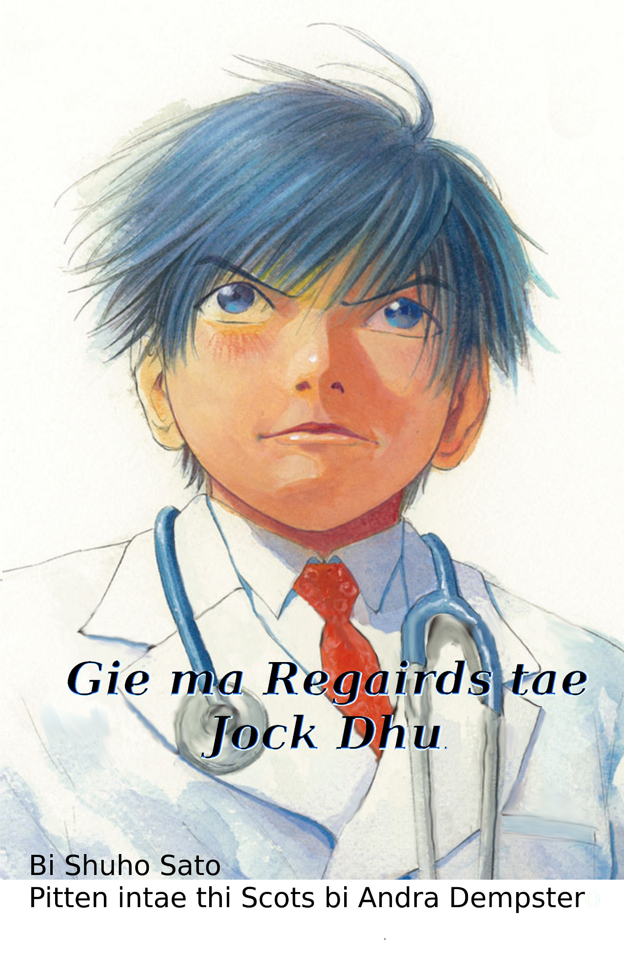 Jock-Dhu-front-cover-001