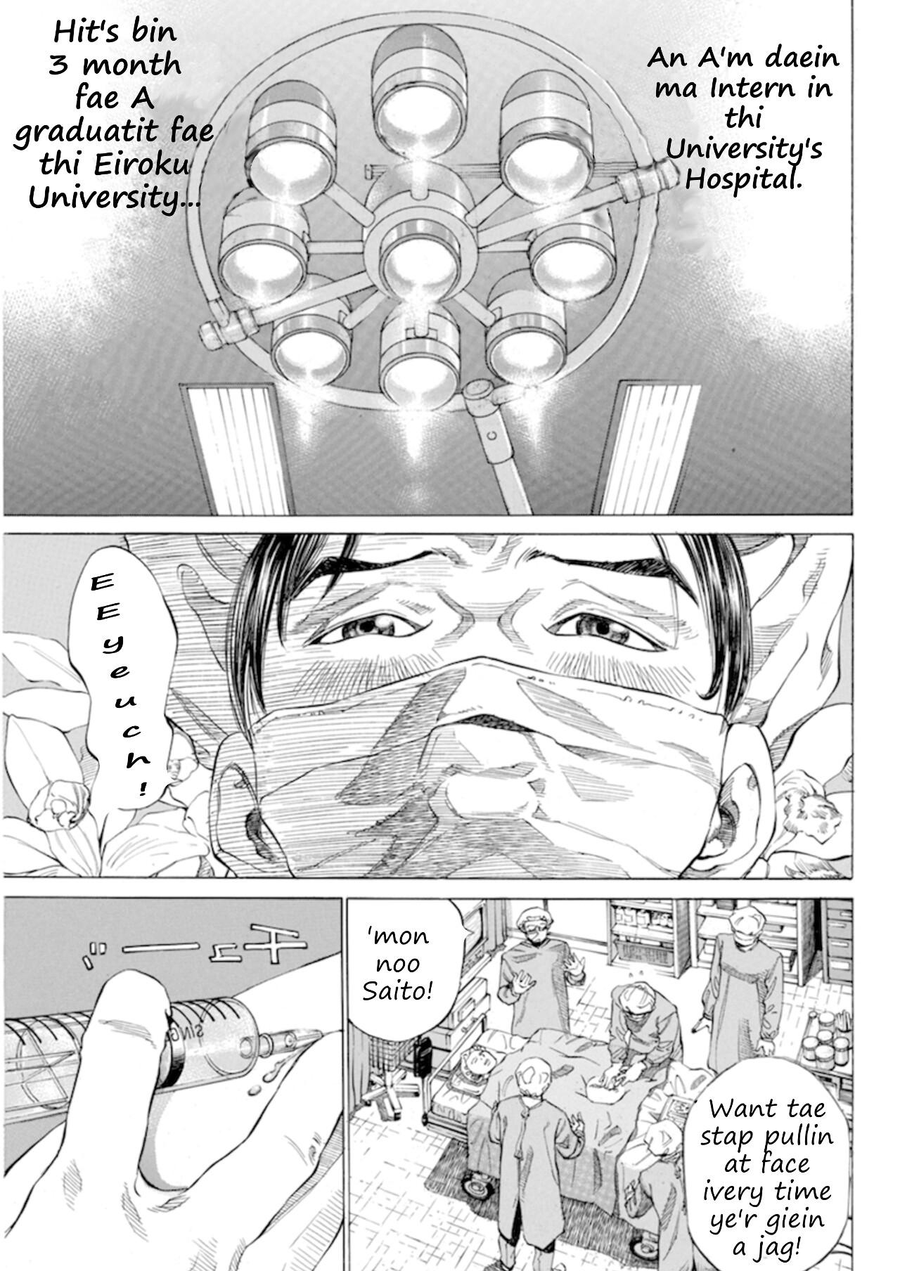 Jock-Dhu-Scots-manga-01-008