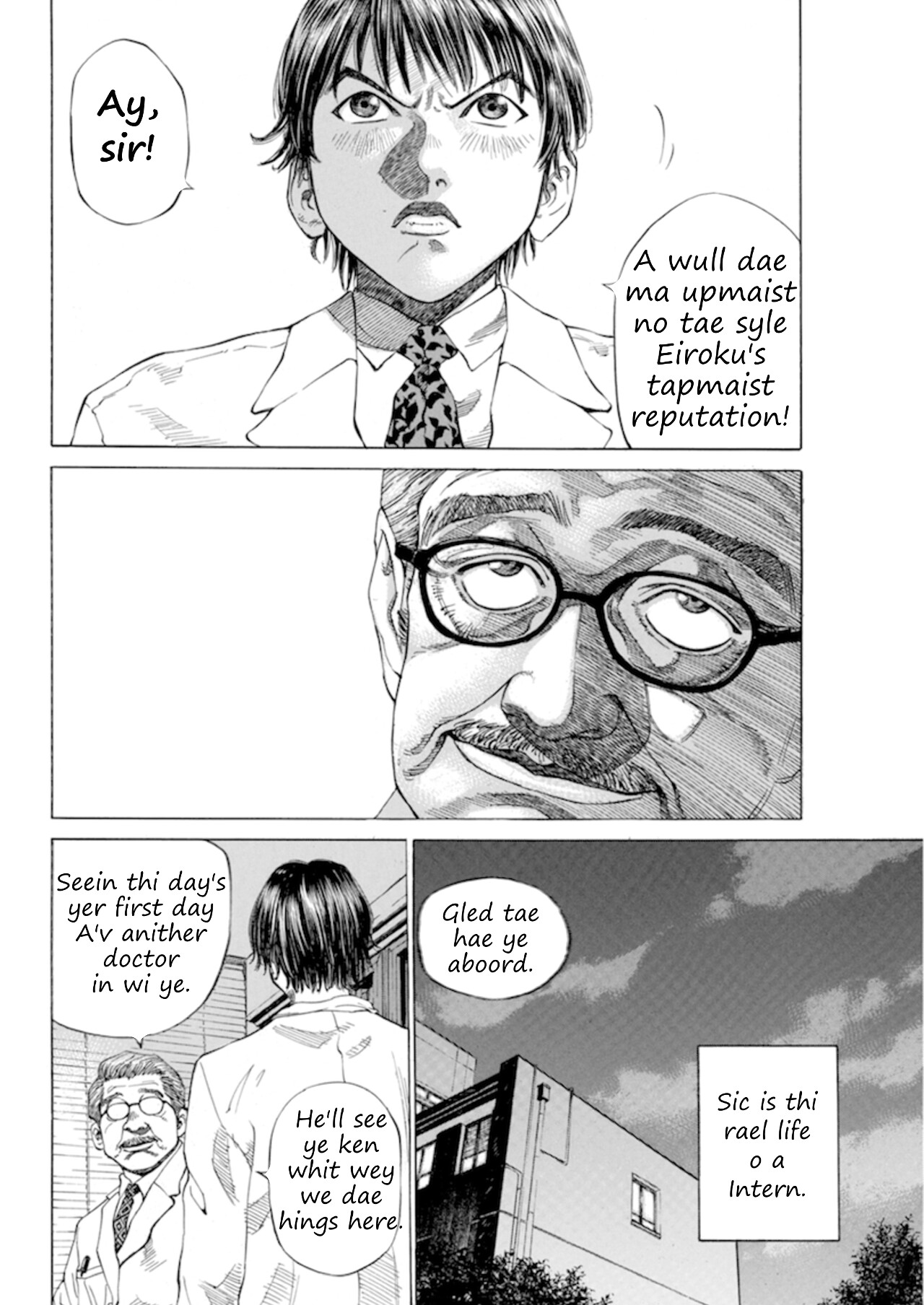 Jock-Dhu-Scots-manga-01-013