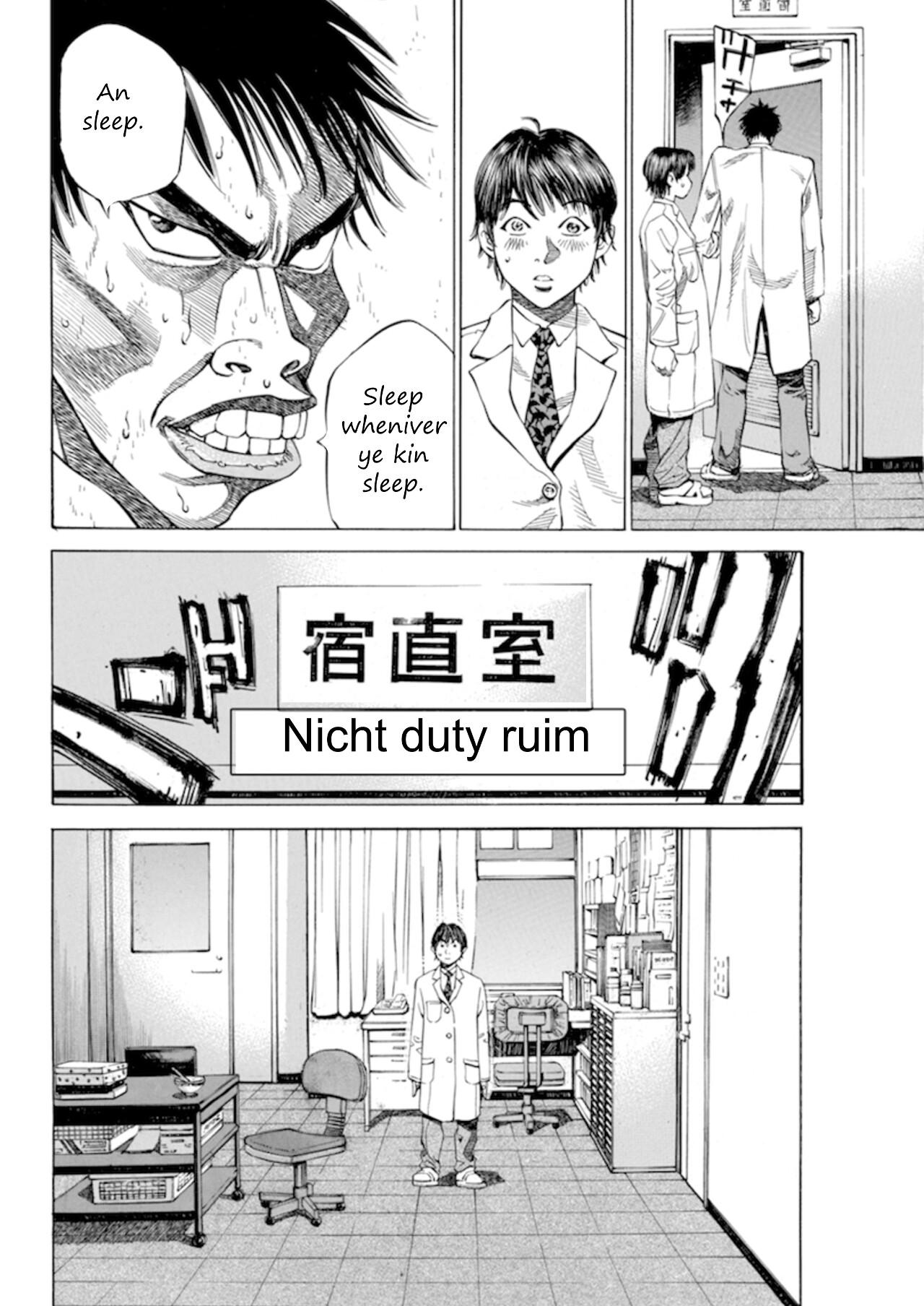 Jock-Dhu-Scots-manga-01-015